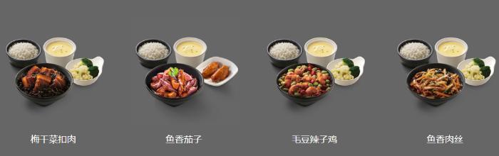 老舅舅荣得到中国餐饮快餐业十大品牌的称谓