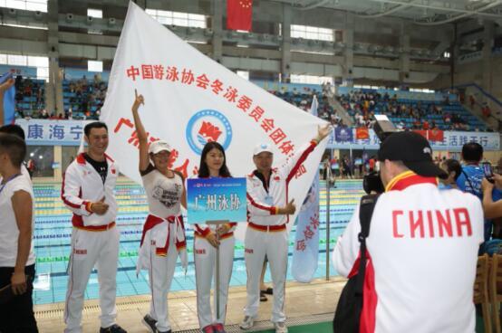 第二十一届全国成人游泳锦标赛9月8日海宁开赛