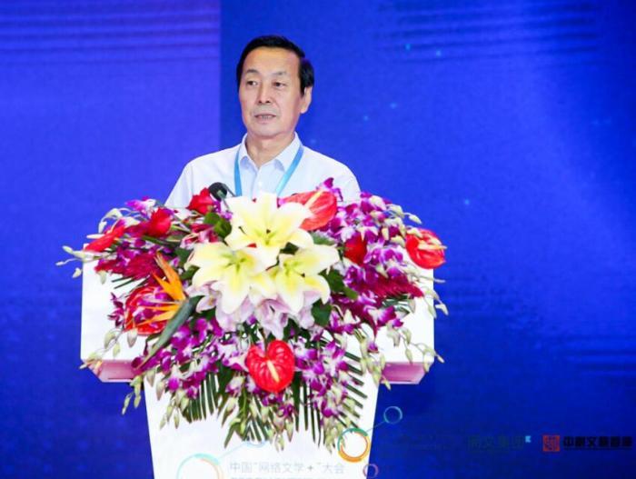 """第二届中国网文+大会""""网络文学走出去""""论坛举行 阅文推动网文再出发"""