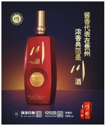 """酱香代表在贵州,浓香典范是""""川""""酒"""