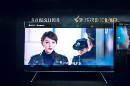 三星电视致力打造大屏IP新体验,腾讯视频独家资源鼎力支持