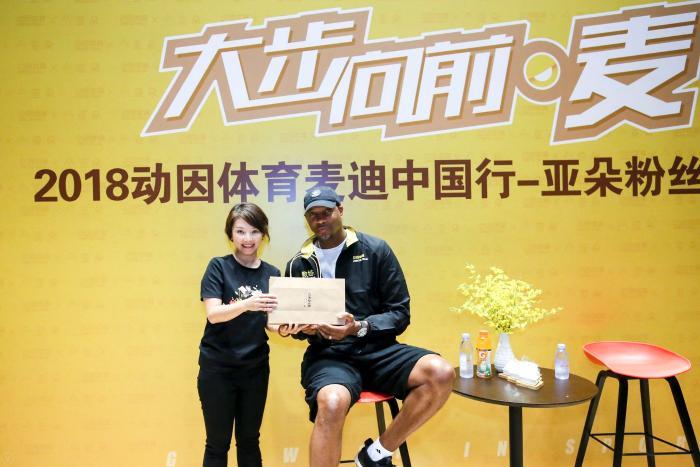 麦迪现身亚朵篮球酒店 出任动因体育篮球技术总监