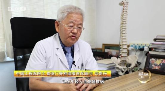 院士解读全民健康关键一环:床垫对保护脊椎非常重要