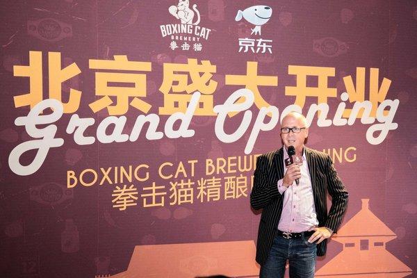 拳击猫北京首店蓄势待发 带来全新2.0精酿体验
