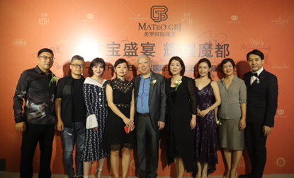 MATRO GBJ美罗国际珠宝京沪两店盛大开业,珠宝新零售开启华丽篇章