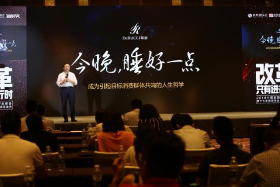 """慕思荣获""""2018年度中国家居十大领军品牌"""""""