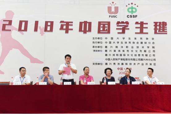2018年中国学生毽球锦标赛在嘉兴南洋职业技术学院圆满落幕