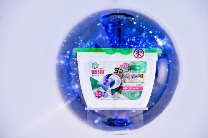 碧浪3D抑菌洗衣凝珠携手杨洋引爆衣物抑菌新潮流