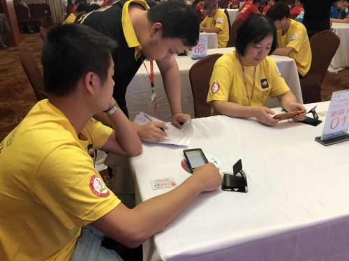 城市战火重燃,湖南全民运动会智力运动湘潭株洲赛事开战