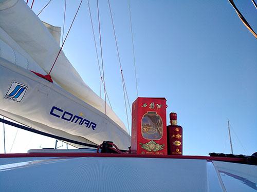"""西凤酒签约首届中国帆船公开赛 体奥动力开启""""蔚蓝之旅"""""""