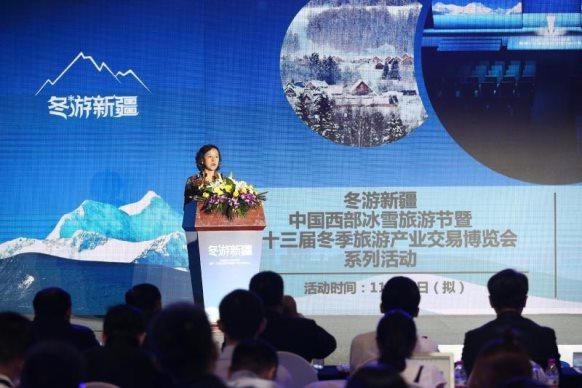 冬游新疆,冰雪风光无限——新疆冬季旅游系列活动发布会在京召开