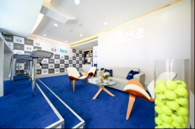 Roca三度成为2018上海劳力士网球大师赛荣誉赞助商