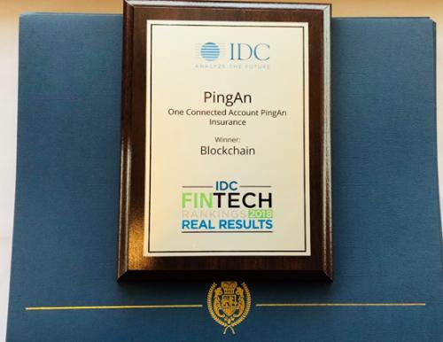科技独角兽金融壹账通入围2018 IDC FinTech 全球百强榜单