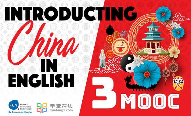 学堂在线《英语畅谈中国》慕课在FUN平台开放情趣用品吗可用图片
