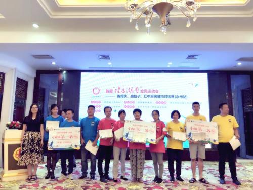 湖南全民运动会智力运动-玩呗城市对抗赛娄底永州站揭幕!