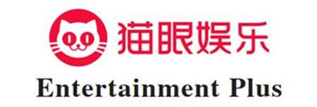 猫眼赴港IPO解读:盈利能力提升、市场份额超60%、发力3万亿娱乐市场