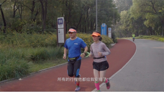 """履行企业社会公益责任, Keep I′M YOUR EYES 助盲很""""走心"""""""