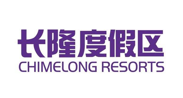 第五届中国国际马戏节11月16日揭开神秘面纱