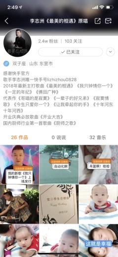 http://cdnimg103.lizhi.fm/audio_cover/2016/12/08/2572649540952779783_580x580.png_(李志洲,快手id:lizhizhou0828)