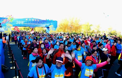 金秋十月丨2018内蒙古额济纳旗穿越胡杨林国际马拉松赛圆满举行