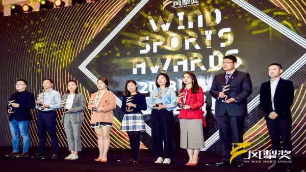 城际内湖杯荣获2018风掣奖最具商业价值体育IP奖
