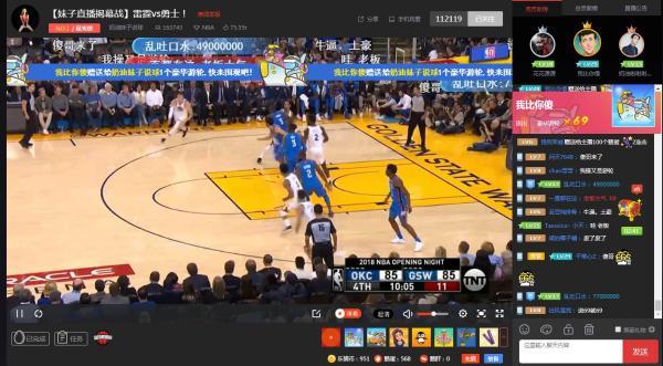 NBA揭幕132位主播同时开播 草根主播们或在颠覆传统IP运营