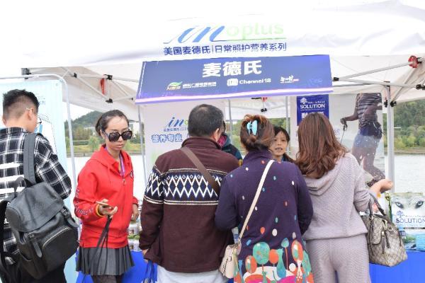 麦德氏宠物营养品参与2018南京银杏湖宠物嘉年华
