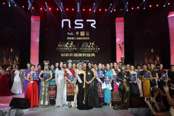 世界小姐中国区冠军决出,或将首秀苏宁双十一