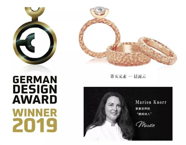 官宣:BLOVE第五元素新品斩获德国GDA设计奖
