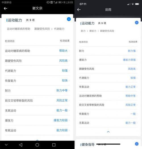 """2018八百流沙极限赛收官 """"水母基因战队""""斩获佳绩"""