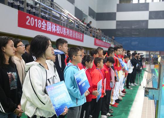 2018全国体校U系列游泳锦标赛在成都开赛