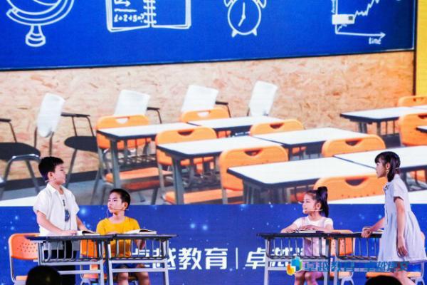 """三大升级打造语文有效赋能课堂,卓越教育携大咖""""四说新语 """""""