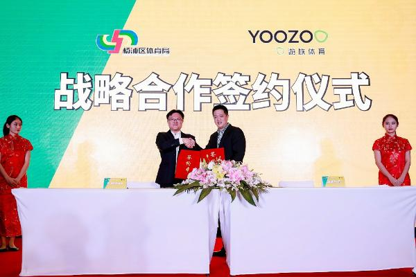 2018杨浦新江湾城国际半程马拉松报名启动