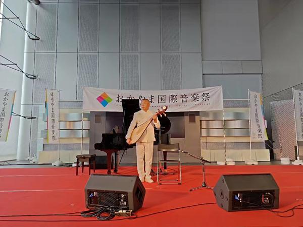 洛阳琵琶教师高明出席冈山国际音乐节 展现中国音乐魅力