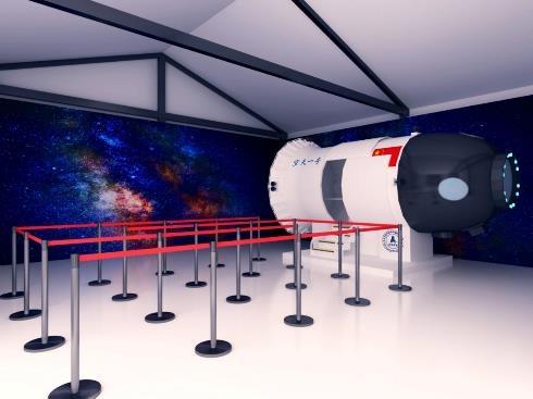 康师傅金秋巨献!当古都西安遇上航天科技,超有料科普展来袭!