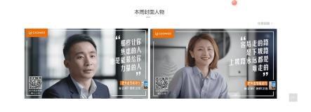 东方号上线两周年 内容创业掀新风