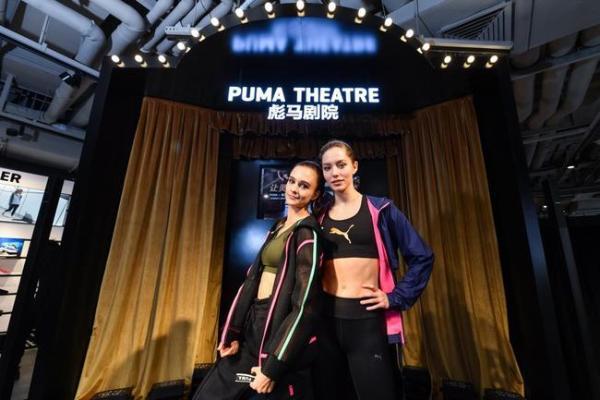 妳就这样 让灵感飞 PUMA 发布全新秋冬女子系列产品