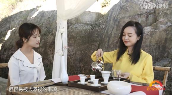 用匠心传承百年经典 PP视频《寻味中国》探访安溪铁观音