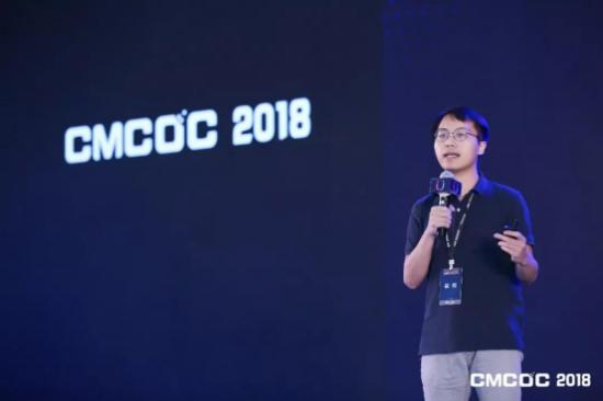 首届中国移动广告优化师大会成功举办,千人共话移动营销新想象