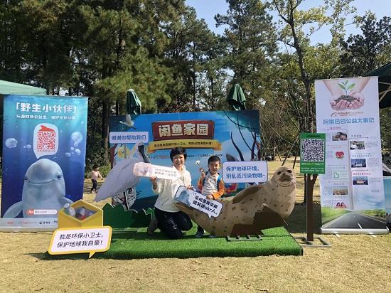 第三届嘉年华在杭州开幕,阿里巴巴携手50余家机构打造亲子盛会