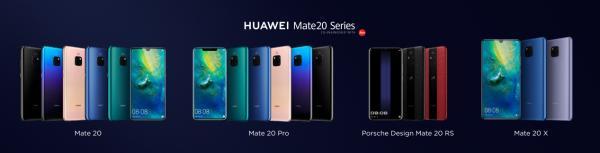HUAWEI Mate 20系列定义智慧终端新高度,终端云服务全球化生态打造极致体验