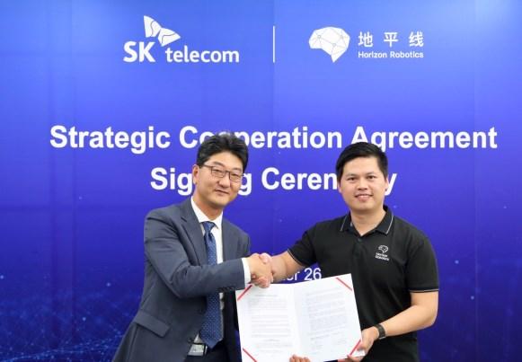地平线与韩国SK Telecom达成合作协议 将共同拓展韩国以及全球市场