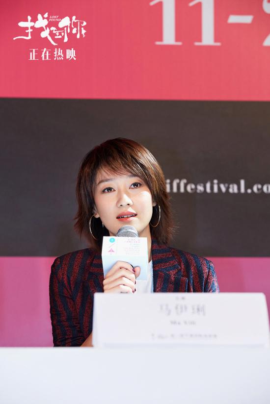 华谊兄弟王中磊携《找到你》主创团队亮相平遥国际电影展