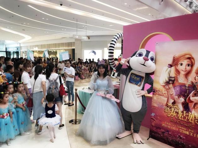 3D《新灰姑娘》电影热映, Isee灰姑娘全国首映仪式进行中!