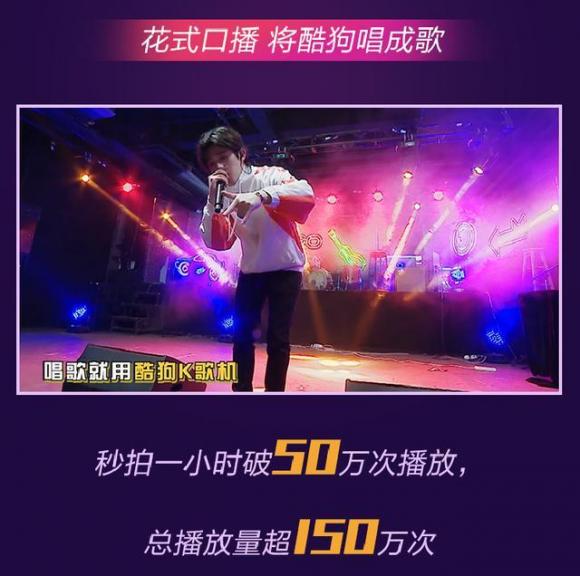 第25届中国国际广告节:腾讯音乐娱乐集团内容营销案例斩获三奖