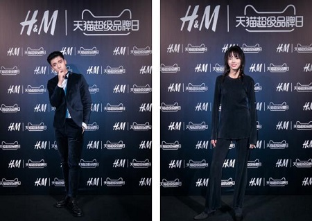 H&M天猫超级品牌日 升级快时尚行业新零售玩法