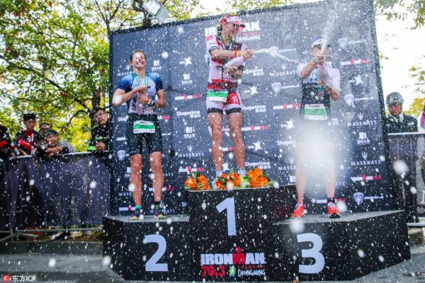 菲利佩·阿齐维多夺得2018 IRONMAN 70.3 上海崇明站冠军