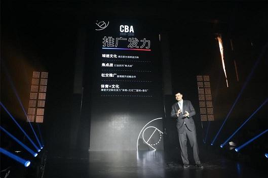 """摩登天空与CBA联赛达成合作,打造""""音乐+体育""""新玩法"""