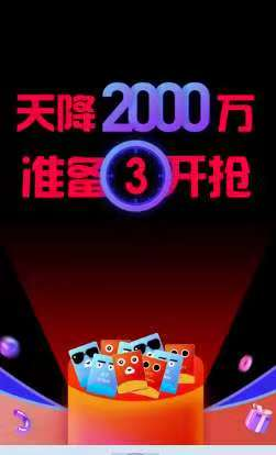 2018苏宁双十一最全红包攻略,线上线下全场景都有
