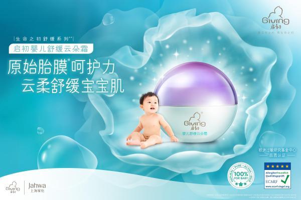 国外的婴儿护肤品真的比国内的好吗?